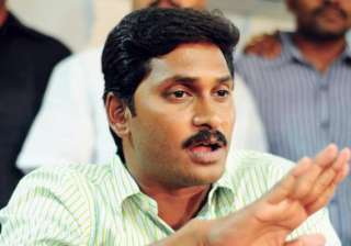 jagan s fast in jail enters fifth day - India TV