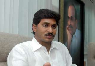 jagan alleges he is being made a scapegoat -...
