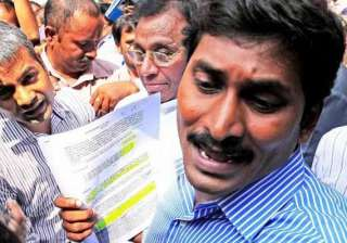 jagan remanded to judicial custody till june 25 -...