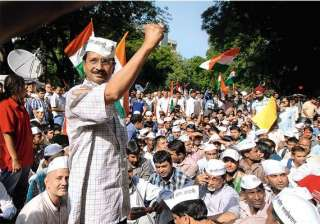 kejriwal to commute by auto train in mumbai -...