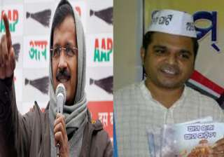know the aap candidates from odisha - India TV