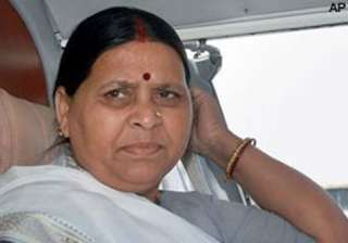 ls polls rabri devi optimistic of tie up with...
