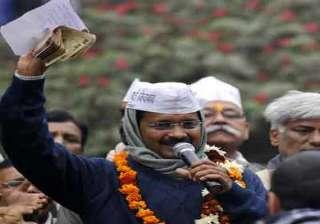 live reporting aap launches three day road show...