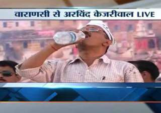 live kejriwal to take on modi in varanasi black...