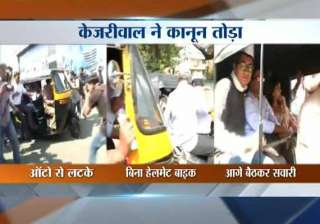 live updates anarchist aadmi party workers damage...