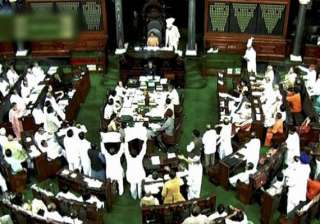 loc attack parliament rocked over antony...