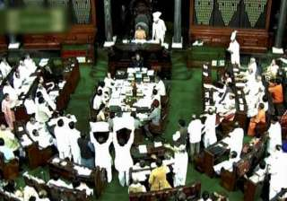 uproar in parliament as 5 soldiers killed by pak...