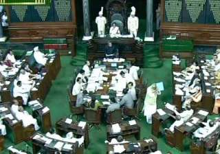 lok sabha adjourned till wednesday over soldiers...