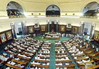 lok sabha adjourned for the day trs and bjd...