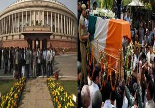 lok sabha to be adjourned on opening day after...