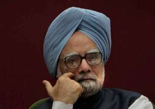 manmohan singh s immunity issue looked at in...