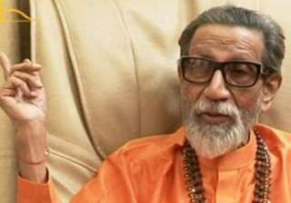 marathwada becoming pakistan says thackeray -...