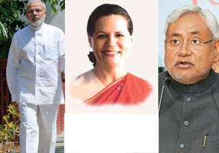 modi sonia nitish to campaign in bihar - India TV
