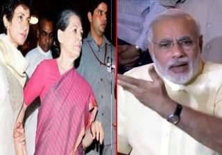sonia discharged from aiims modi wishes her best...