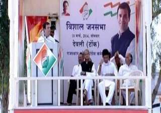mystery why did rahul gandhi end his speech in...