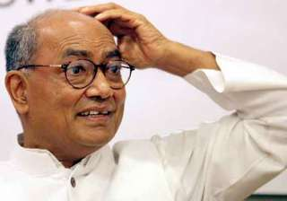 ncp leader snaps at digvijaya s cow slaughter ban...