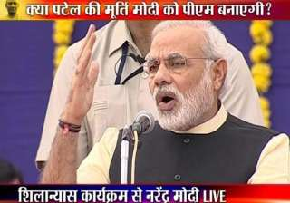 narendra modi india needs sardar patel s...