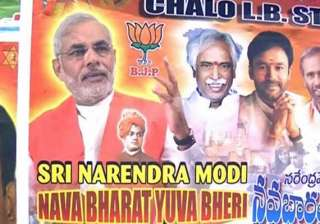 narendra modi in hyderabad tomorrow for his first...