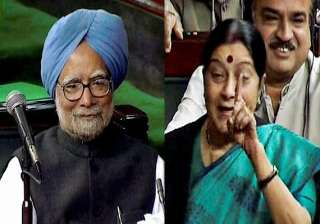 pm has lost his grace tweets sushma congress...