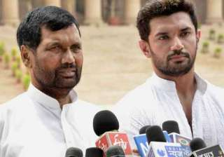 paswan meets kin of badaun gangrape and murder...