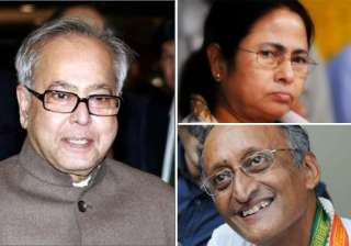 price of support for pranab centre offers rs 16...