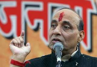 rampant corruption in jk says rajnath - India TV