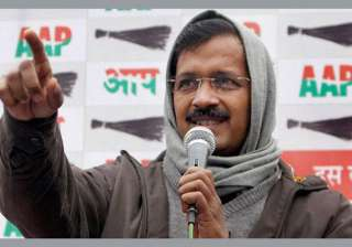 read seventh list of aam aadmi party candidates -...