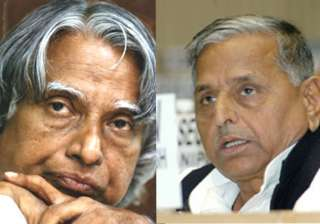 sp yet to take a final view on prez candidate -...