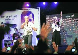 scripting a musical campaign in support of aap -...