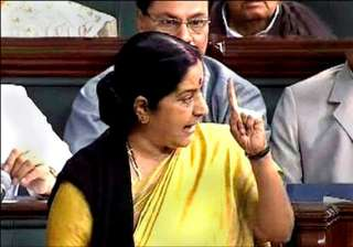 sushma swaraj demands death sentence for mumbai...