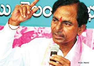 trs may take a final call on merger or alliance...