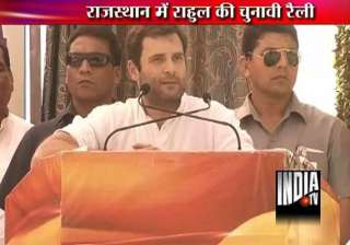 take action against rahul gandhi for inciting...