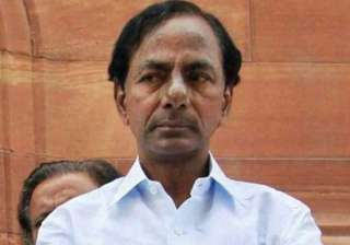 first session of telangana assembly begins -...