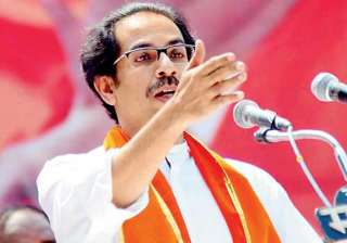 udhav tells sena workers will quit if i have lost...