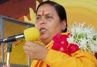 uma performs puja files nomination - India TV