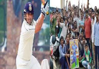 cricket fans queuing up to see sachin bat in...