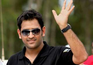 dhoni to set up 200 gyms - India TV