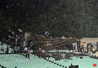 three injured as venue operations centre...