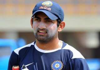 will quit the day i stop enjoying cricket gambhir...