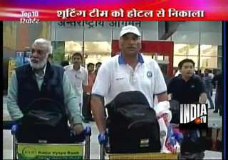 goof up by london olympics organizers indian...