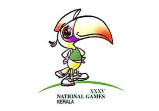 national games set to take off but starpower...