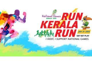 run kerala run sets history thousands participate...