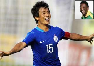 bhutia eagerly waiting to meet pele on january 23...