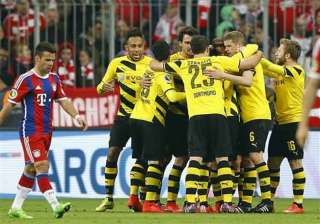 bayern loses to dortmund in german cup - India TV