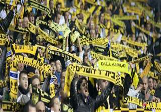 israeli club paying price for racist fans - India...