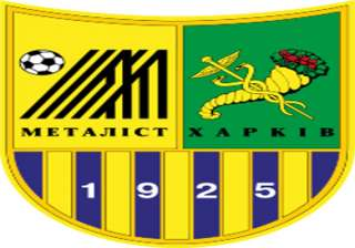 metalist kharkiv verdict next week - India TV