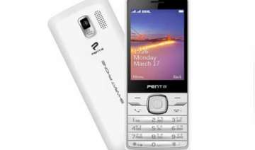 bsnl introduces phone for the common man for rs...