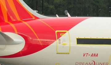 boeing 787 dreamliner to be inducted this month...