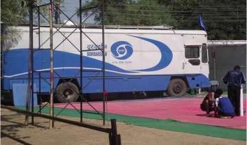 doordarshan will be available on smartphone...