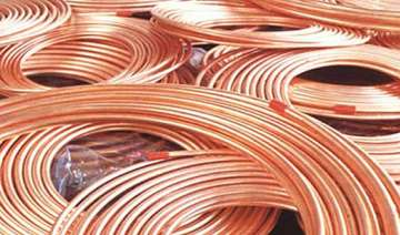 hind copper stake sale oversubscribed - India TV